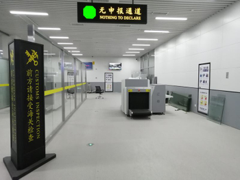 EASTIMAGE X-Ray Baggage Scanner diinstal di China Airport Custom